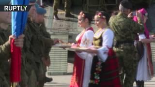 В Сербии российских десантников встретили хлебом и солью