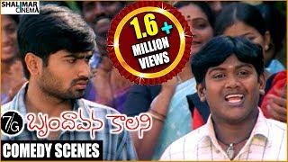 7G Brindhavan Colony Movie || Suman Setty Back To Back Comedy Scenes
