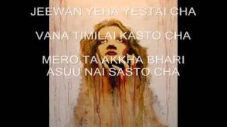 nepathya jeevan yeha old song - YouTube