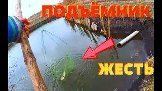 Нереальная рыбалка на ПОДЪЁМНИК (ПАУК) ОГРОМНАЯ РЫБА !!!