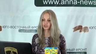 Сводка новостей Новороссии 15 ноября 2014   Новости ЛНР и ДНР 15 11 2014 7
