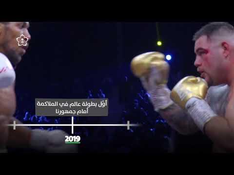 السعودية تترقب الإعلان عن استضافة حدث رياضي عالمي فريد