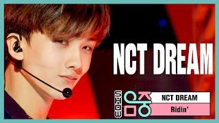 [쇼! 음악중심] 엔시티 드림 -라이딩 (NCT Dream -Ridin') 20200502