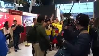 Болельщики сборной Колумбии прибыли в Казань