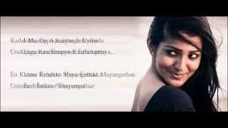 Innum Konjam Naeram - Song With Lyrics