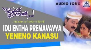 "Idu Entha Premavayya - ""Yeneno Kanasu"" Audio Song"