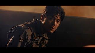 Crush (크러쉬) - 'Digital Lover' MV Teaser #2