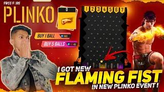 New Flaming Fist Event I Got New Fist? Skin    SUPER FIST POWER    At Garena Free Fire 2020