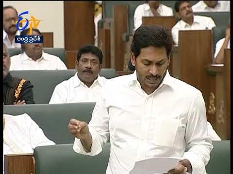 6 PM | Ghantaravam | News Headlines | 18th July 2019 | ETV Andhra Pradesh