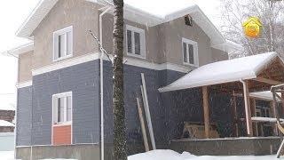 Смотреть онлайн Технология строительства энергоэффективного жилого дома