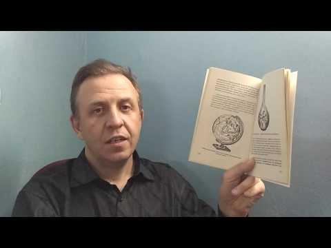 Страуд джонатан амулет самарканда читать онлайн