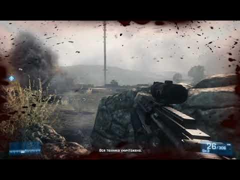 Прохождение игры Battlefield 3 задание [Молот и наковальня]  № 7