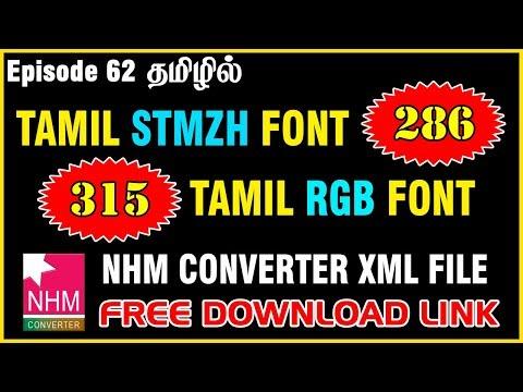 Tamil Fonts Conversion - using nhm converter - смотреть