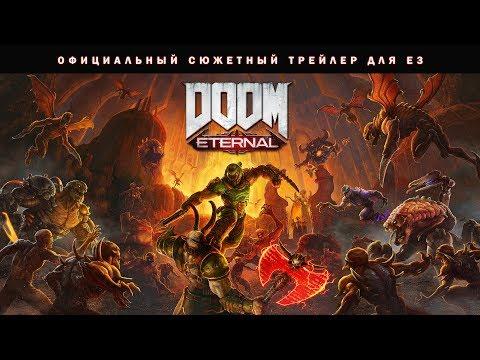 Игра для PS4 DOOM Eternal. Deluxe Edition [русская версия]