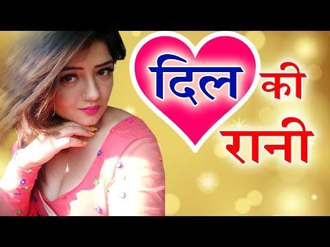 Download Dil Ki Rani Sonal Khatri Sv Samrat New Haryanvi D J