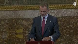Palabras de Su Majestad el Rey en el almuerzo con Su Excelencia Sebastián Piñera, Presidente de la República de Chile