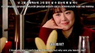 K.Will (케이윌) - Love Like This FMV (CDDA OST) [ENGSUB + Romanization + Hangul]