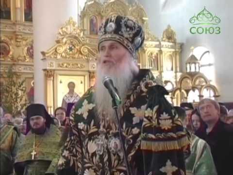 Церковь оптина пустынь в москве