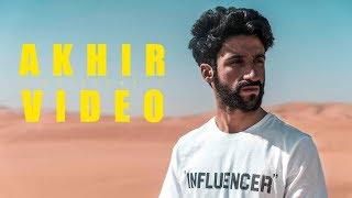 SIMO SEDRATY - AKHIR VIDEO