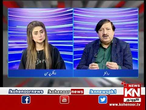 Kohenoor@9 With Dr Nabiha Ali Khan 17 February 2021 | Kohenoor News Pakistan