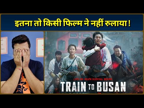 Train To Busan - Movie Review in Hindi