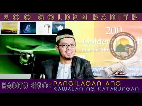 Hadith #50 II 200 Golden Hadith