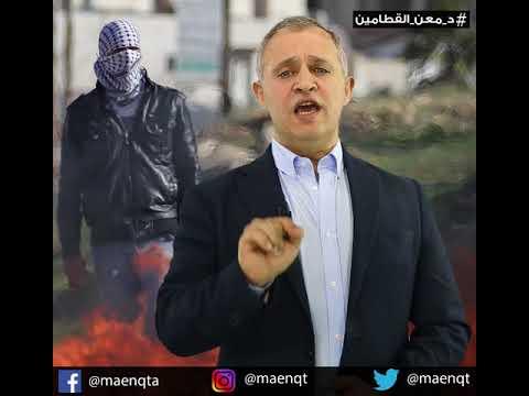عودة الوعي فلسطين والقدس ..  فلسطين ليست شأنا داخليا بل قضية العرب والمسلمين والمسيحيين