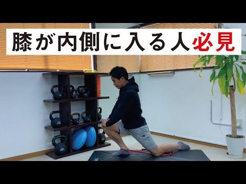 , title : '膝の痛みの原因はコレ!リハビリトレーニング方法!