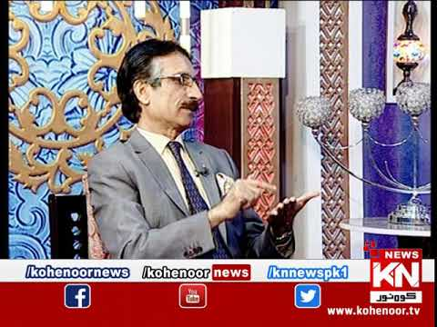 Good Morning 19 February 2020 | Kohenoor News Pakistan