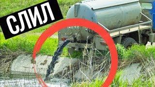Жесть! Гавно и мусор сливают прямо в реку! Пойманы с поличным! Свалка Акмола Астана Казахстан