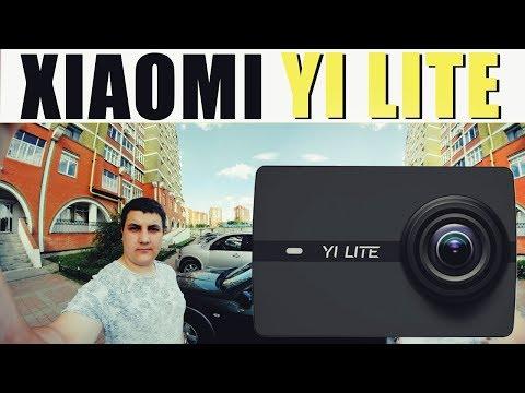 Обзор бюджетной Экшн камеры Xiaomi Yi Lite Action!