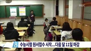 2015년 08월 27일 방송 전체 영상