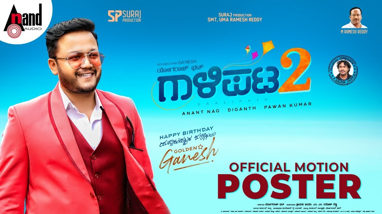 Gaalipata 2 (2021) Kannada Full Movie Info
