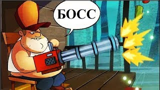 БОЛОТНАЯ Атака #35 БОСС  БИТВА с  БОССАМИ  Мультик Игра для детей Swamp Attack  #Мобильные игры