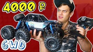 ОБЗОР радиоуправляемой МАШИНКИ-МОНСТРА с 6WD !!!