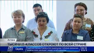 Выпуск новостей 22:00 от 16.08.2018