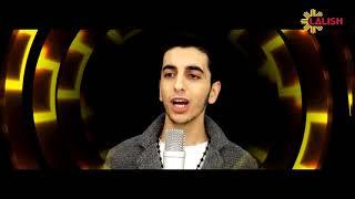 Lalish TV   Ibrahim Khalil   Lalisha Nurani   New Clip 2018