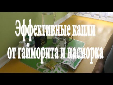 Смертность в россии от рака предстательной железы