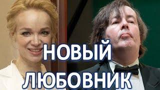 У Цымбалюк Романовской нашли еще одного любовника!  (05.03.2018)