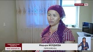 В Павлодарской области  переселенцы  из других регионов  не могут купить  жильё на бюджетные деньги