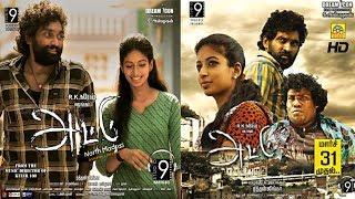 ATTU (2020)- Yogi Babu New Full Movie HD | New Release | Rishi, Archana, Yogi Babu | New Movies 2020
