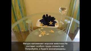 Сервировка стола салфетками Часть 1