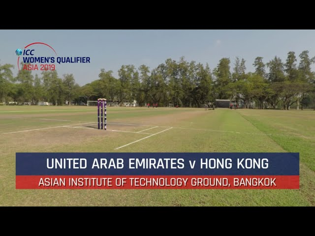 ICC Women's Qualifier - Asia 2019 | UAE v Hong Kong highlights