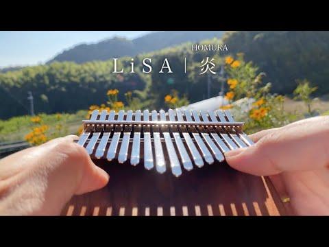 炎 - LiSA (数字ver) by Misayoutube thumbnail image
