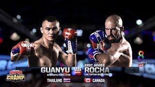 Muay Thai Super Champ | คู่ที่5 กวนอู VS อีริค เจมส์ โรช่า | 21/07/62
