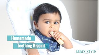 How To Make Teething Biscuit || Homemade Teething Biscuit || Baby Food Recipe