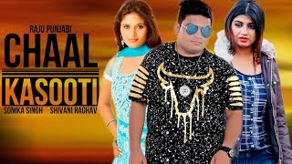 raju punjabi new song 2019 dance - TH-Clip