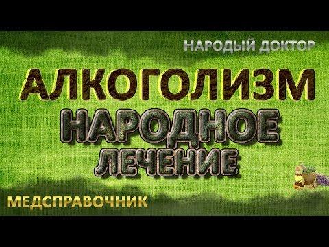 Препарат колме где можно купить в каких аптеках города москвы