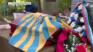 Отвергнутого украинскими родственниками советского летчика Зеленского погребли в Чудовском районе