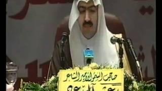 تحميل اغاني لا تسبق الأحداث : سعد آل سعود MP3